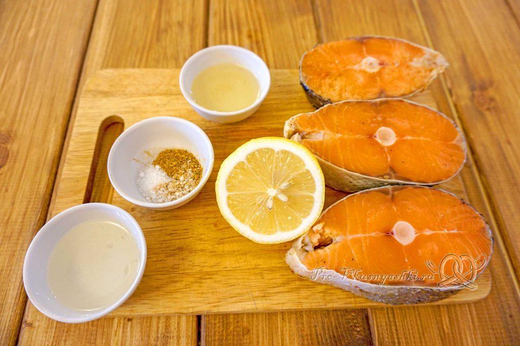Стейк из лосося на сковороде гриль в медовом соусе - ингредиенты