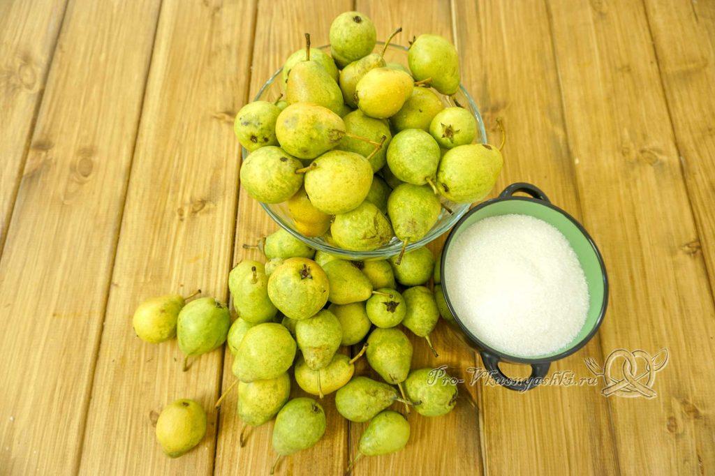 Варенье из груш на зиму - ингредиенты