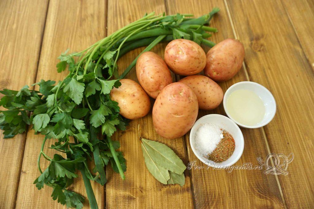 Картофель на сковороде гриль - ингредиенты