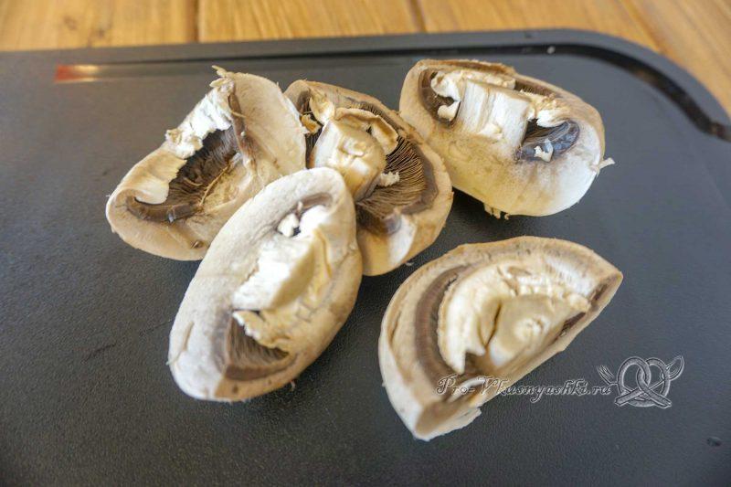 Шампиньоны на сковороде гриль - нарезаем грибы