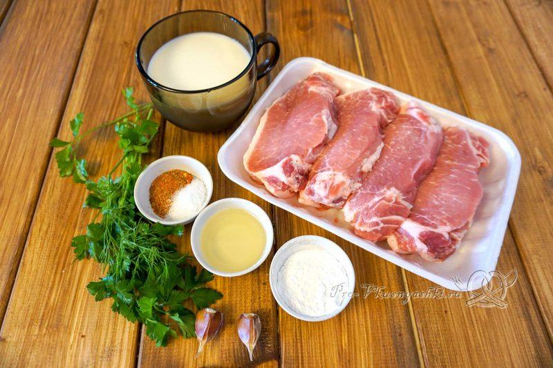 Стейк из свинины на сковороде гриль с белым соусом - ингредиенты
