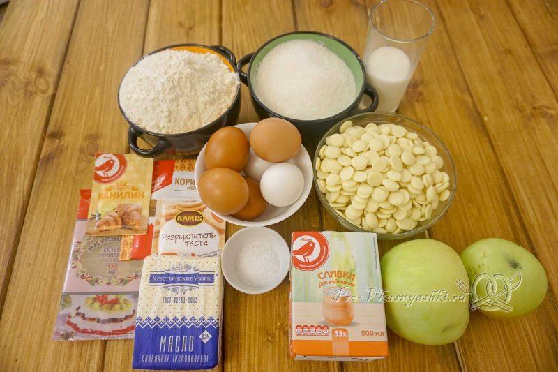 Торт с яблоками и белым шоколадом - ингредиенты
