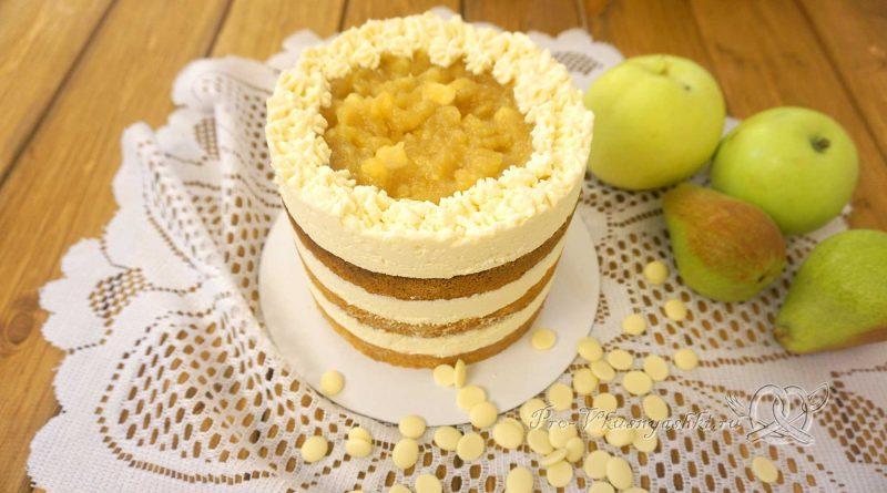 Торт с яблоками и белым шоколадом - подача