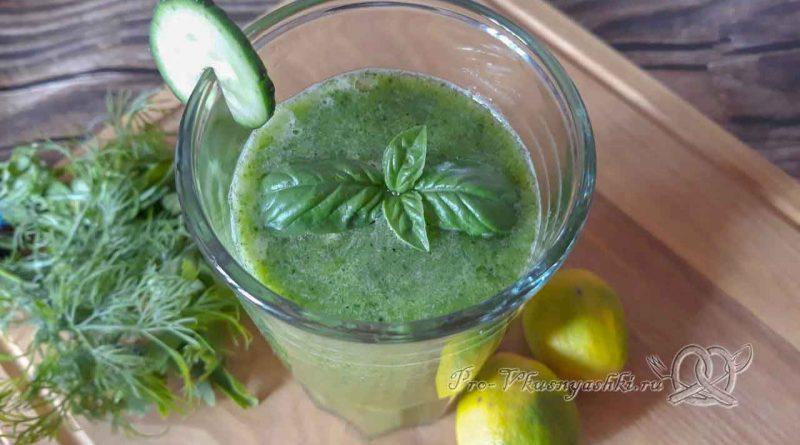 Зеленый смузи для похудения - подача