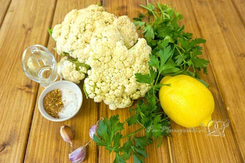 Цветная капуста на сковороде гриль - ингредиенты