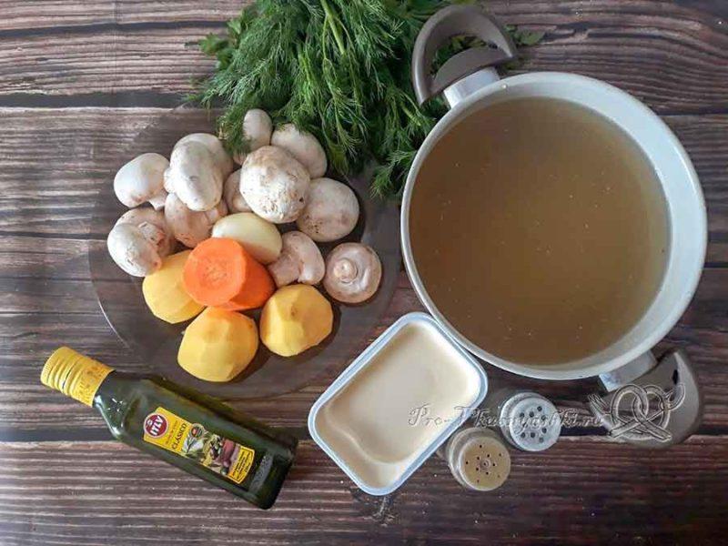 Сырный суп с шампиньонами - ингредиенты