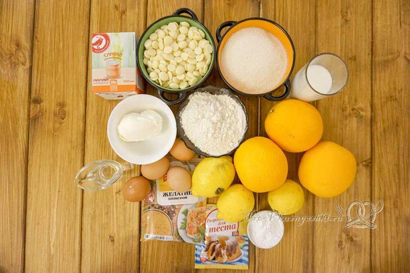 Торт с лимонами и апельсинами - ингредиенты