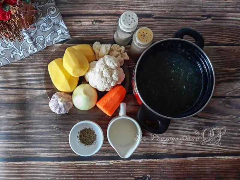 Крем-суп из цветной капусты со сливками - ингредиенты