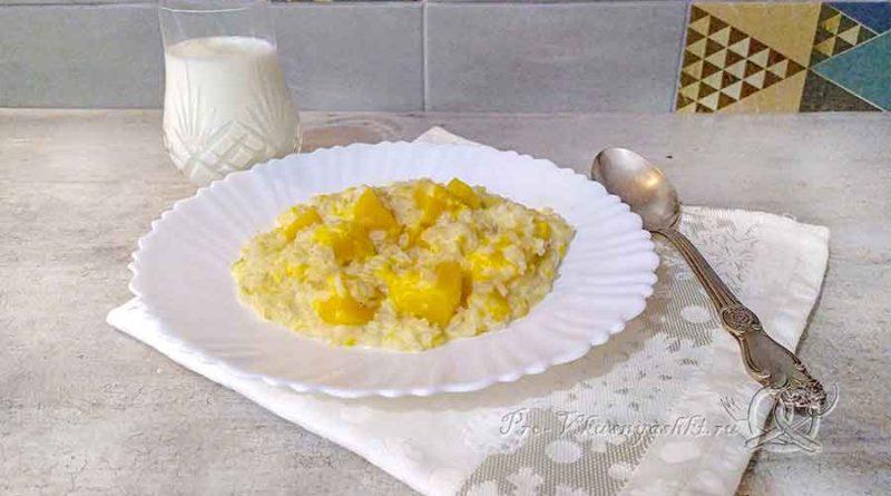 Рисовая каша с тыквой на молоке - подача