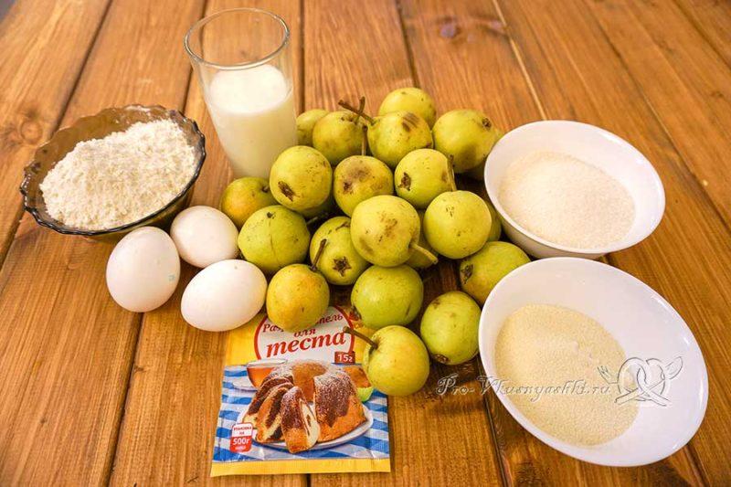 Шарлотка с грушами в духовке - ингредиенты