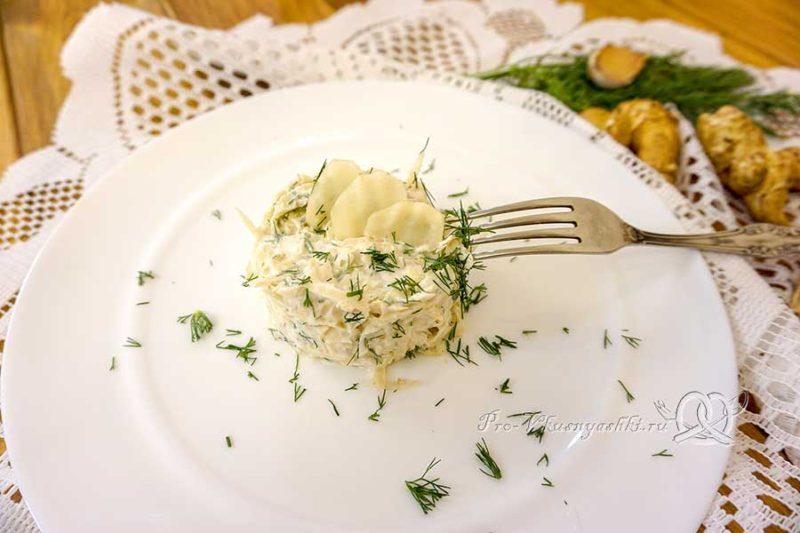 Салат из топинамбура с чесноком - подача