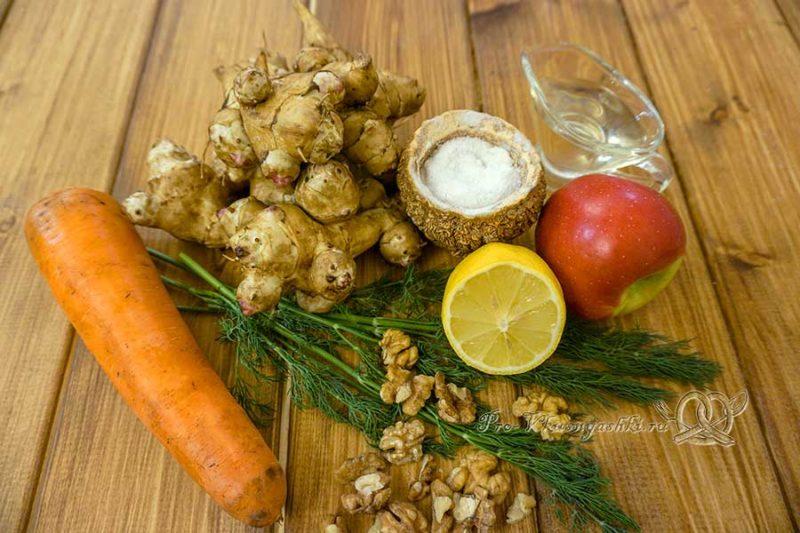Салат из топинамбура с морковью и яблоком - ингредиенты