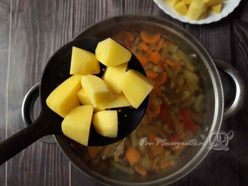 Шурпа из говядины - добавляем картофель