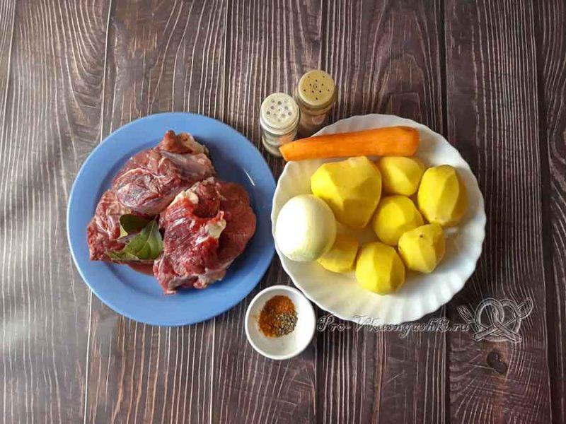 Шурпа из говядины - ингредиенты