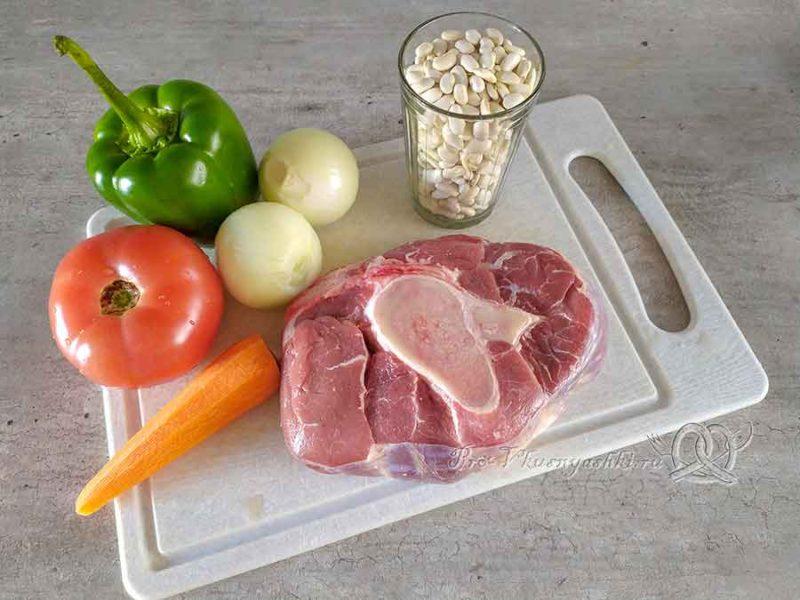 Суп на говяжьем бульоне с фасолью - ингредиенты
