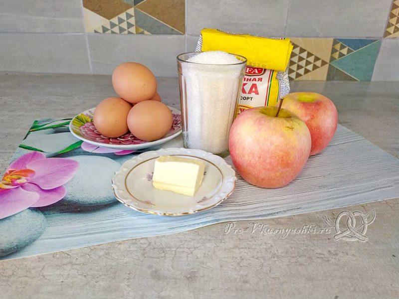 Яблочный бисквит - ингредиенты