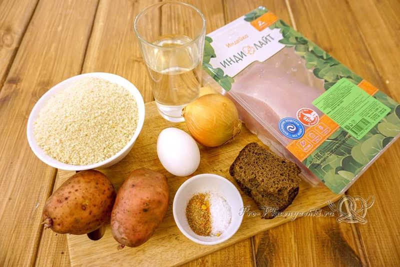 Котлеты из индейки на сковороде гриль - ингредиенты