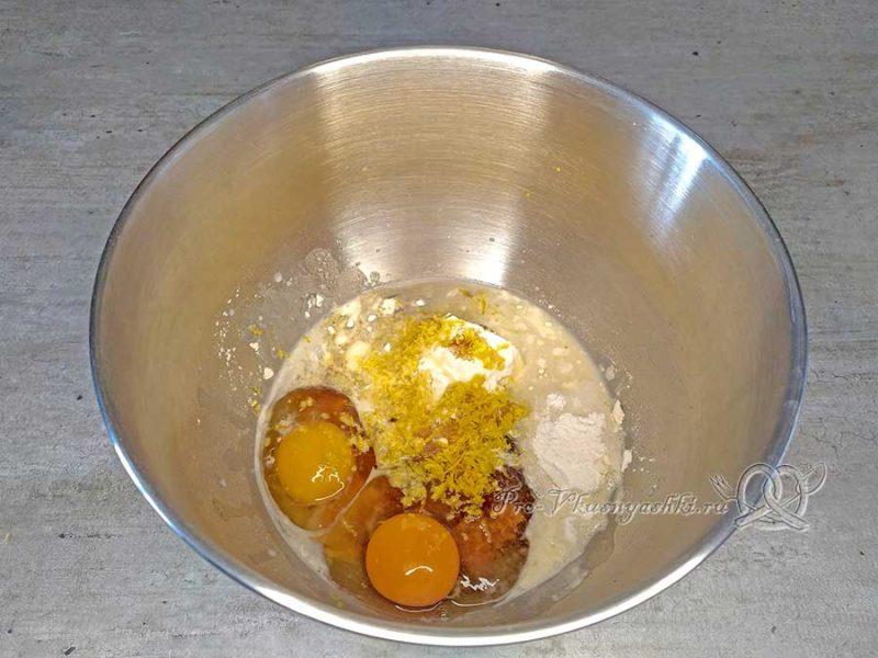 Лимонный пирог - замешиваем тесто