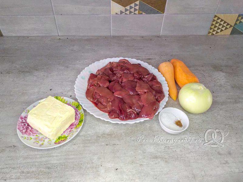 Паштет из куриной печени с морковью - ингредиенты