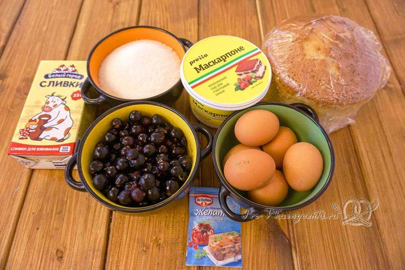 Бисквитный торт со сливочным кремом «Черная смородина» - ингредиенты