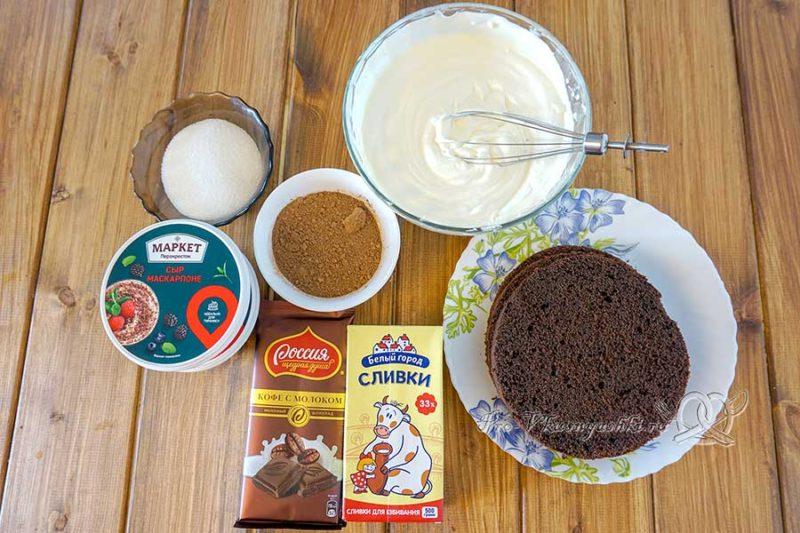 Домашний бисквитный торт «Шоколадный микс» - ингредиенты