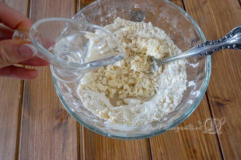 Киш с курицей и грибами - добавляем воду в тесто