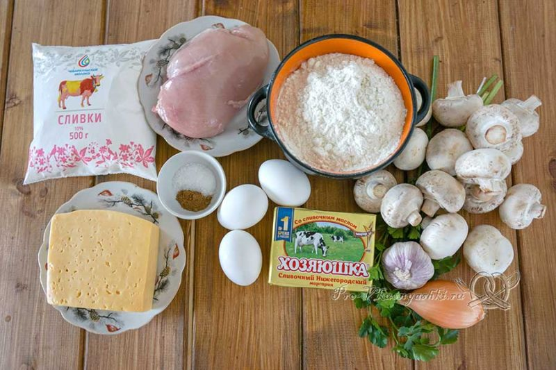 Киш с курицей и грибами - ингредиенты
