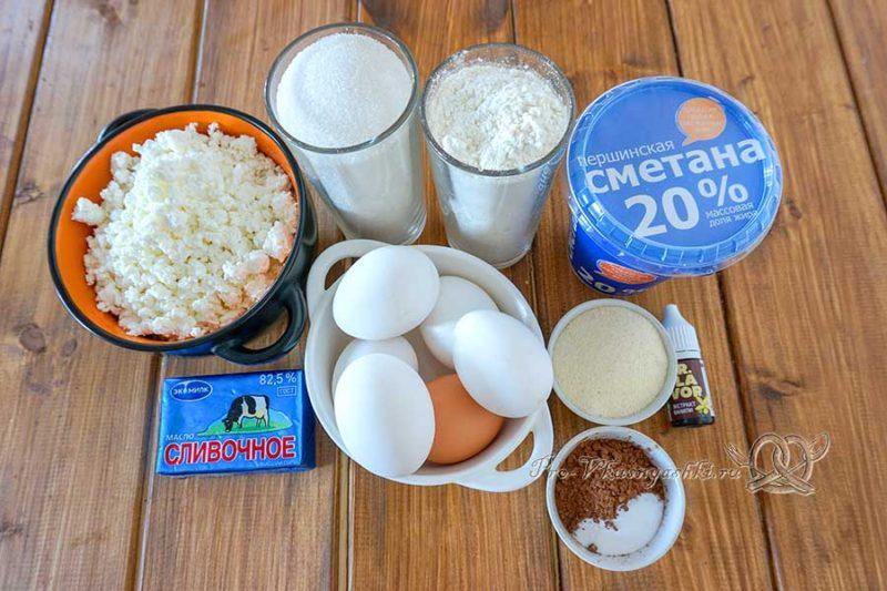 Королевская ватрушка с какао и творогом в духовке - ингредиенты