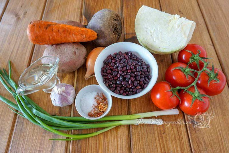 Вегетарианский борщ с фасолью - ингредиенты