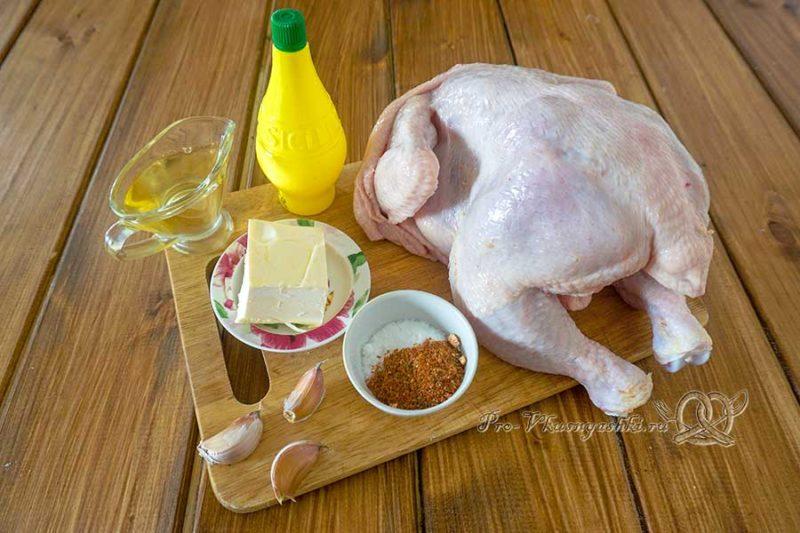 Цыпленок табака на сковороде гриль - ингредиенты