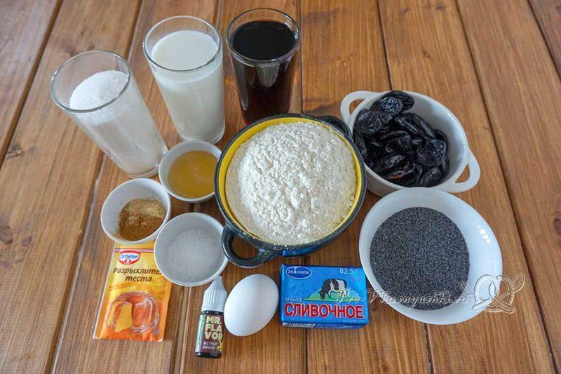 Гоменташи «Уши Амана» - ингредиенты