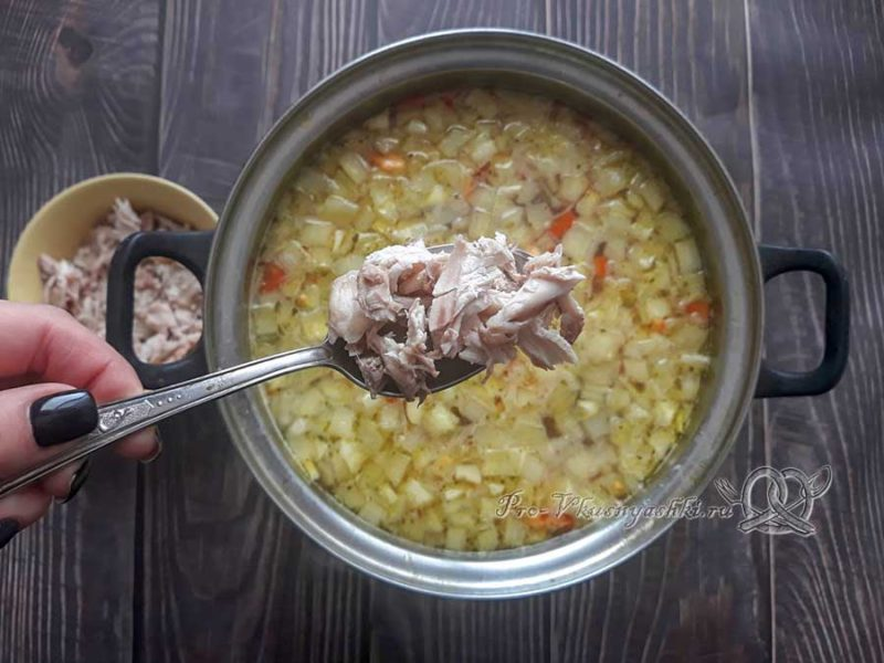 Рисовый суп с курицей - добавляем куриное мясо
