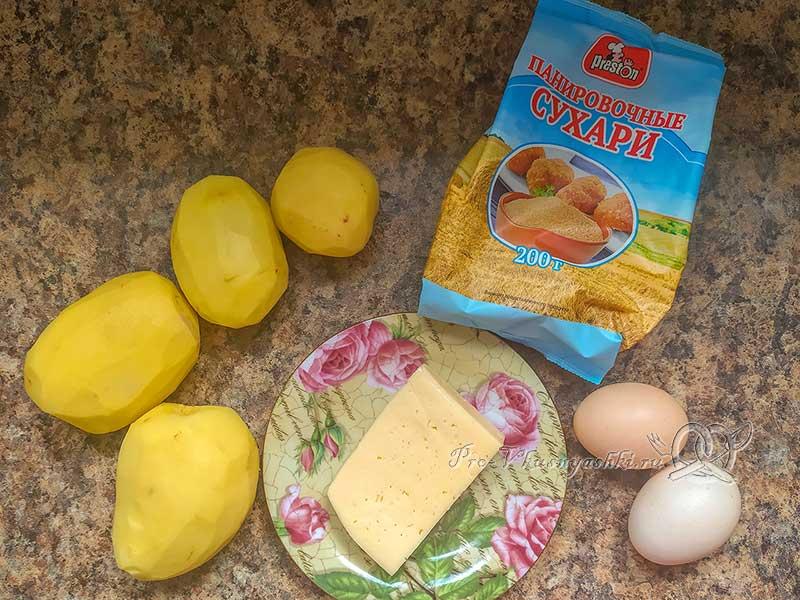 Картофельные шарики из пюре с сыром - ингредиенты