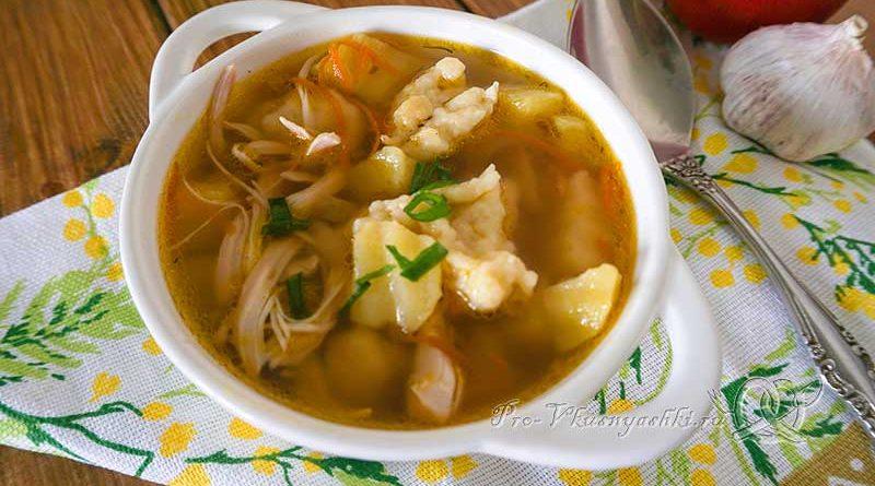 Куриный суп с клецками - готовый суп