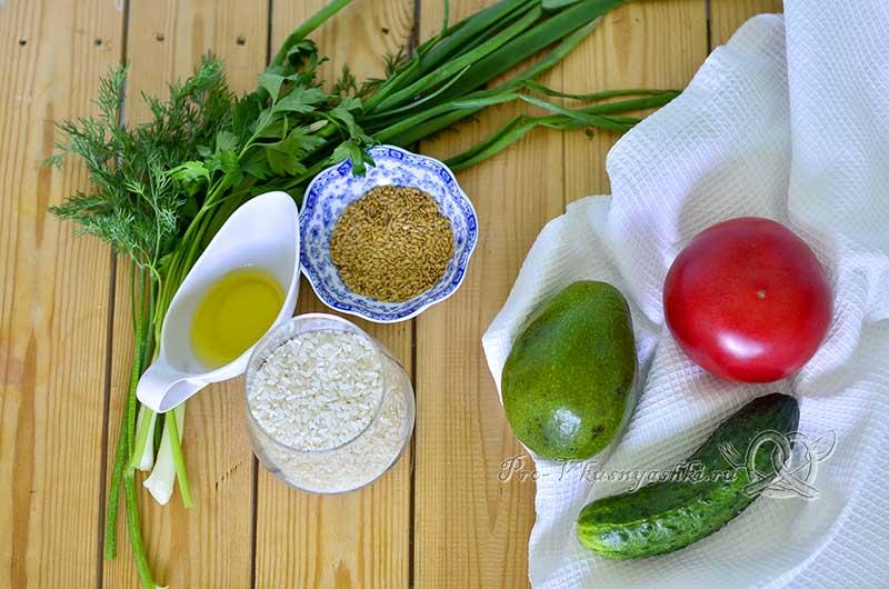 Салат с авокадо, огурцами и помидорами - ингредиенты