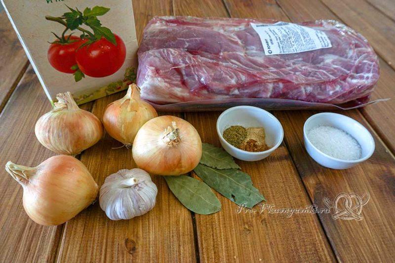 Шашлык из свинины с томатным маринадом - ингредиенты