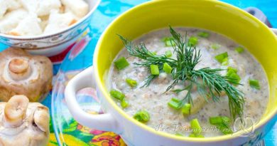 Суп-пюре из шампиньонов - готовый суп