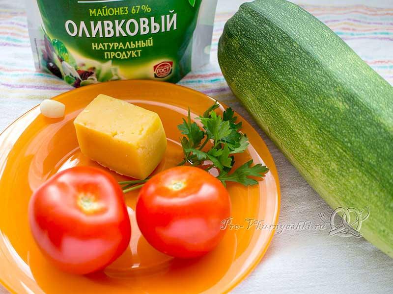 Овощные бутерброды из кабачка с помидорами и сыром в духовке - ингредиенты