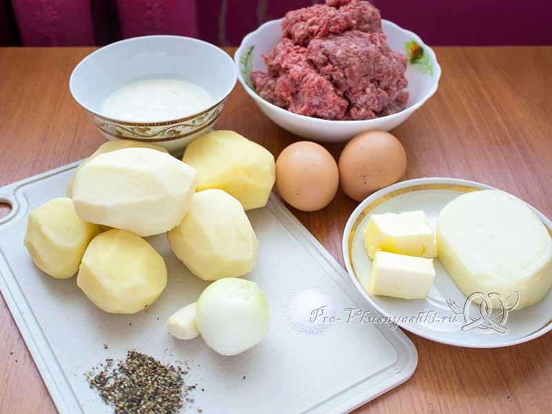Картофельная запеканка с говяжьим фаршем - ингредиенты