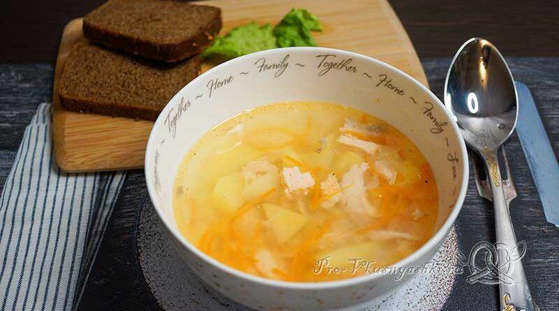 Рыбный суп из свежей форели - готовый суп