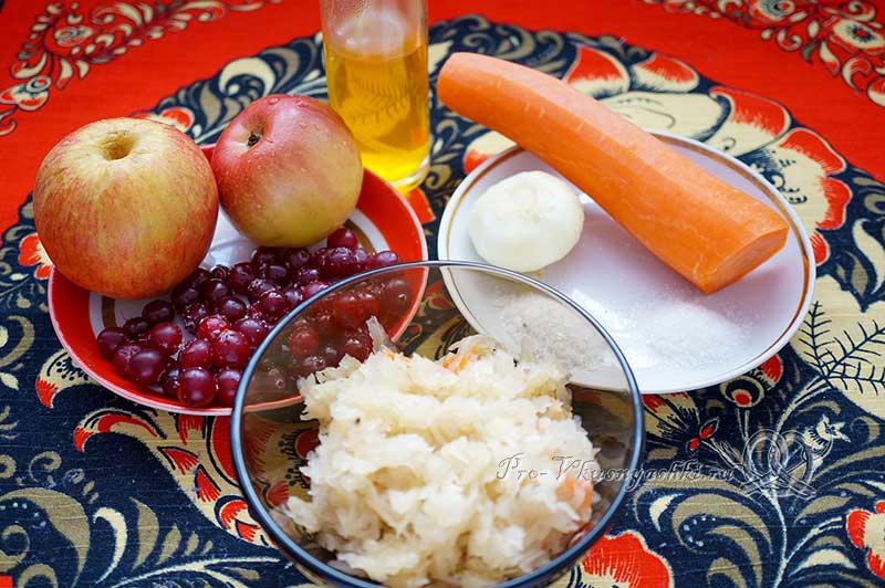 Салат из квашеной капусты с клюквой, яблоками, морковью и луком - ингредиенты