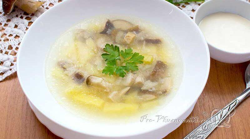 Суп из свежих белых грибов с картофелем и манной крупой - готовый суп