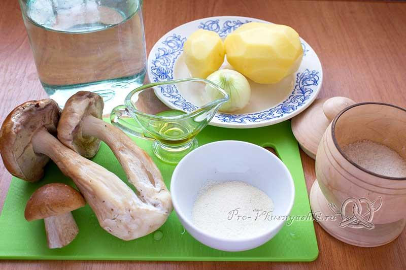 Суп из свежих белых грибов с картофелем и манной крупой - ингредиенты
