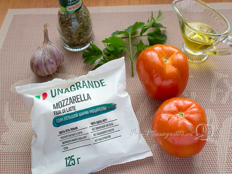 Салат с сыром Моцарелла и помидорами - ингредиенты