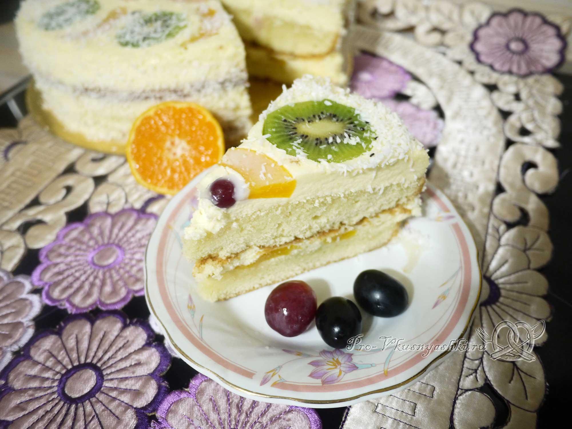 Фруктово бисквитный торт пошаговый рецепт